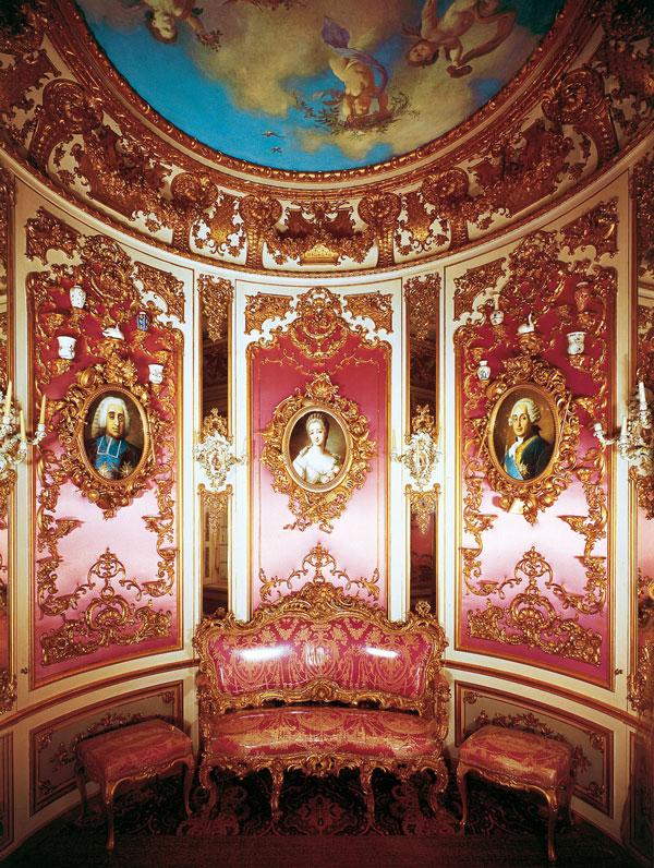 Розовый кабинет