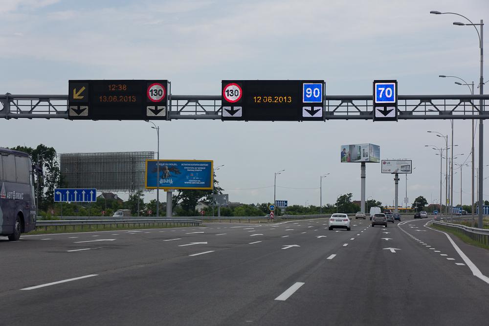 Автомагистраль под Киевом