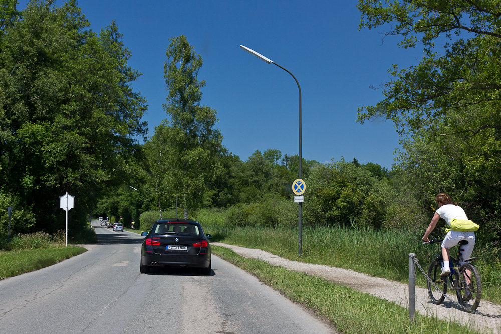 По пути к Кимзее. Фото Гладченко Е.
