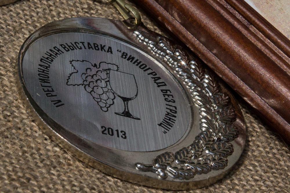 Новочеркасск, VI Региональная выставка «Виноград без границ» ©Татьяна Гладченко, 2015