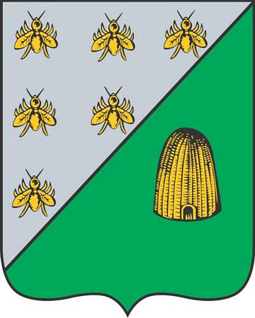 Нахичевань-на-Дону, герб