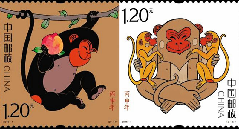 Fire Monkey post stamps (фото с сайта ekd.me)