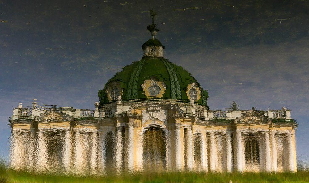Новое отражение-анонс ©Татьяна Гладченко, 2016