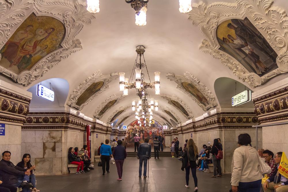 Станция метро Киевская радиальная ©Татьяна Гладченко, 2015