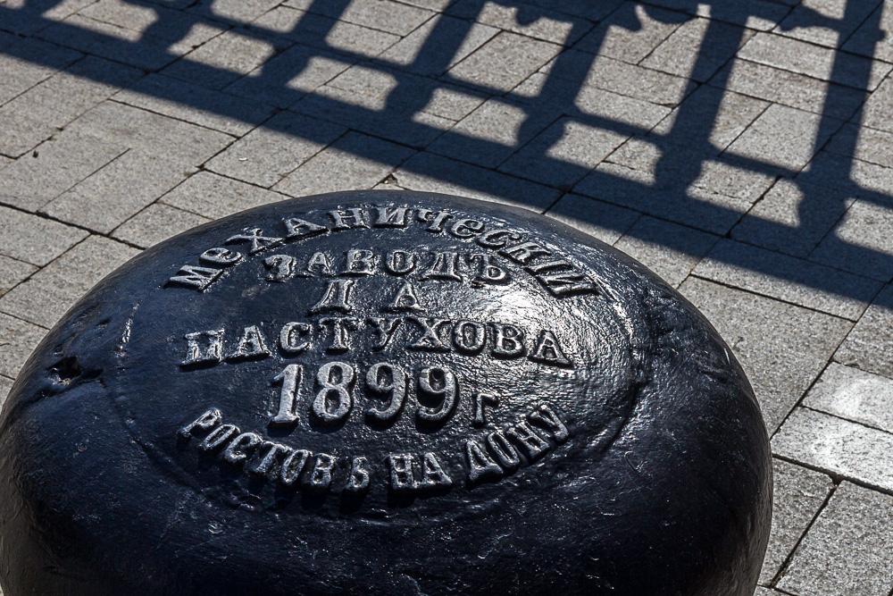 Ростов-на-Дону. День города ©Татьяна Гладченко, 2015