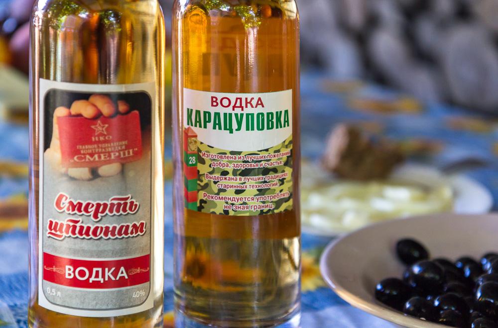 Alcohol © Tatiana Gladchenko