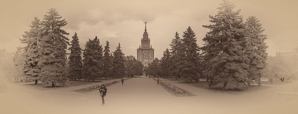 MSU 2017 © Tatiana Gladchenko