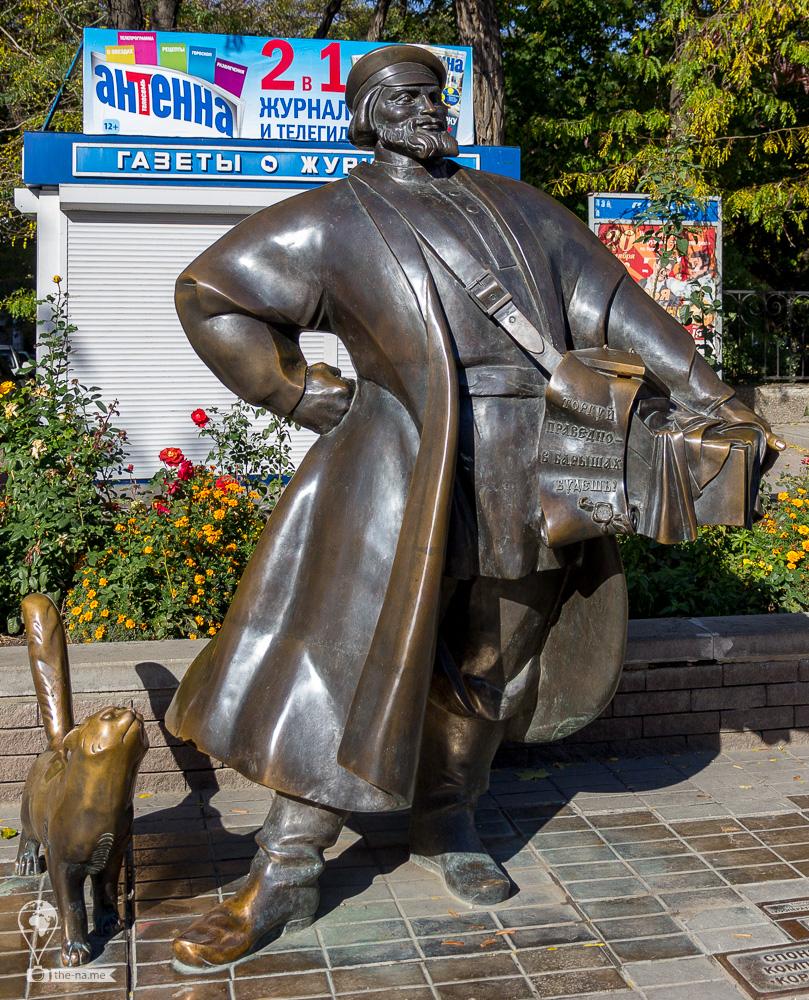 Hawker, Rostov-on-Don © Tatiana Gladchenko